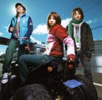 Ikimono-Gakari