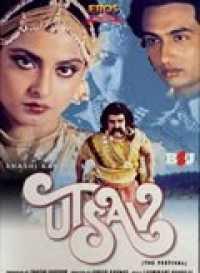 UTSAV movie