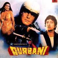 QURBANI movie